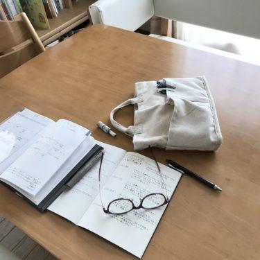 いつも挫折しちゃう人でも手帳を楽しむ3つの方法